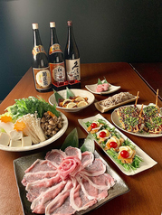 JNファミリー レストラン旬彩 相模原のおすすめ料理1
