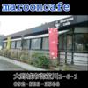 marooncafe
