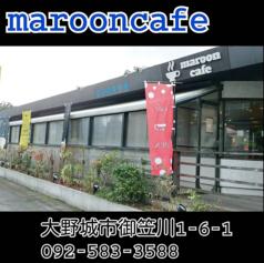 marooncafeの写真