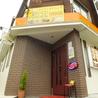 Asian Dining Yorokobi アジアンダイニングヨロコビのおすすめポイント2