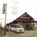 JR新木駅から徒歩5分♪