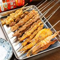 本格的な中華風の串焼き