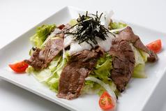料理メニュー写真瀬戸内牛コーネのとろろサラダ