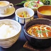 和牛すたんど やきびぃーふのおすすめ料理3