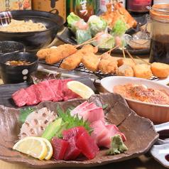 IZAKAYA食堂 フジタカナスビ 泉大津本店の写真