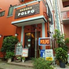 レストラン ポルポの特集写真
