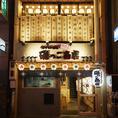 福岡で大人気の海鮮居酒屋「磯っこ商店」が熊本に!