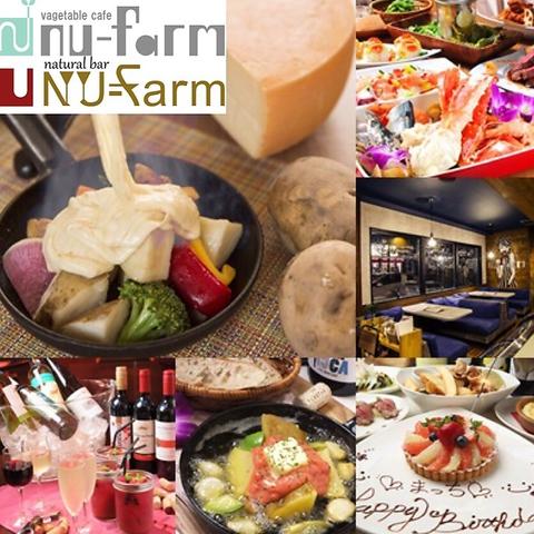 牛タン・牡蠣・新鮮野菜など産地直送素材とワイン★様々なシーンに使えるカフェ&バル