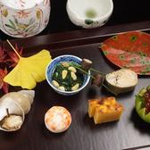 日本料理 太月のおすすめ料理2