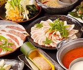 きょうと畑 京都駅前のおすすめ料理2