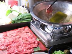 肉料理 ひら井 代官町店のコース写真