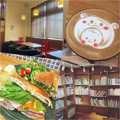 絵本カフェはびき堂の写真