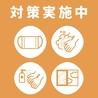 中国四川料理 永利 豊洲2号店のおすすめポイント3