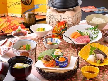 いさご ほてるISAGO神戸のおすすめ料理1