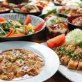 【おすすめ其の弐】食材は皆様に美味しいと思っていただける様にこだわりの食材を利用しております!
