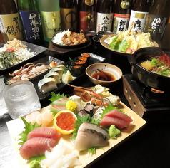 和風居酒屋 梅一のおすすめ料理1