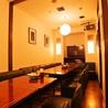 大皿惣菜や じゃぽん 新宿ワシントンホテルのおすすめポイント1