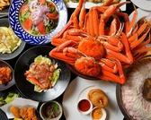 朝どれ鮮魚と熟成肉 百米 ひゃくべい 浜松本店のおすすめ料理3
