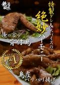 鉄板酒場ゆりのおすすめ料理3