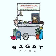 タイ屋台 SAGATの写真