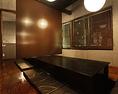 最大22名様までの掘りごたつタイプの個室!! 落ち着いた隠れ家個室で厳選された料理と厳選された美酒で大切な時間を大切な人とお楽しみください!