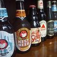 クラフトビール・海外ビール多数ご用意!他では中々、見かけない珍しいビールも♪