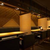 相席屋 町田店のおすすめ料理3