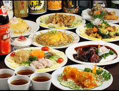 四季香 府中店のおすすめ料理1