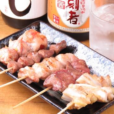 炭火焼鳥 とり9 蒔田店のおすすめ料理1