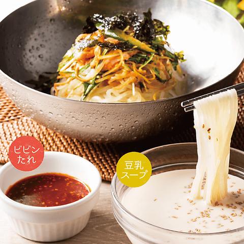 ★季節限定★夏のおすすめ「登場純豆腐 冷麺」自分流にアレンジしてお楽しみ下さい!