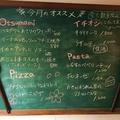 料理メニュー写真店内の黒板をご覧ください
