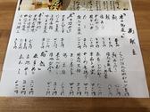 京 旬彩 さぶちゃんのおすすめ料理2
