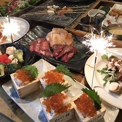 七福神商店 狸小路本店の特集写真