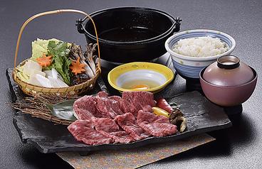 旬 和食 あらたま庵のおすすめ料理1