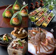 日本料理 はなのきの写真