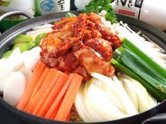 料理メニュー写真ホルモン鍋(小・中)