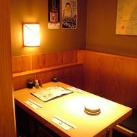 柔らかな光につつまれ落ち着きのある間接照明の店内◎