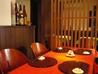 鎌倉 ひふみのおすすめポイント1