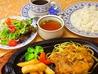 レストラン ペリカンのおすすめポイント1