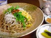 蕎麦道楽 高はしのおすすめ料理3