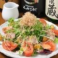 料理メニュー写真鶏ゆうサラダ(鶏はらみ使用)