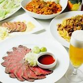 the 肉丼の店 だいにんぐ 高田馬場店のおすすめ料理3