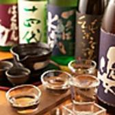 色彩和房 Wasabi ワサビ 宙 sora そらのおすすめ料理3