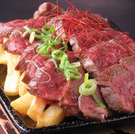 厚切り牛ハラミステーキ食べ放題☆