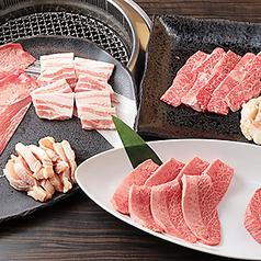 和牛焼肉 勢 豊田司店のコース写真