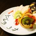料理メニュー写真誕生日・記念日等お祝いもたむろにお任せください♪デザートプレート有!(要予約)