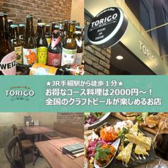 キッチン&バル トリコ Kitchen&Bar TORICOの写真