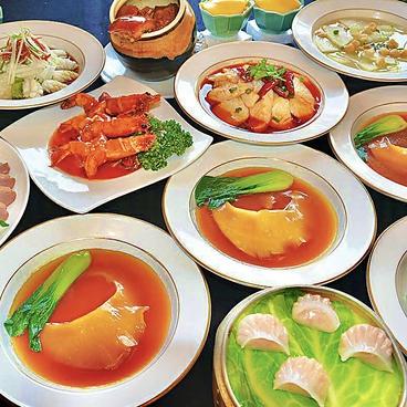 永利 池袋西口店のおすすめ料理1