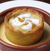 ABASQUE Itsas eta Mendi アバスクのおすすめ料理3