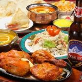 Asian Dining Yorokobi アジアンダイニングヨロコビのおすすめ料理2